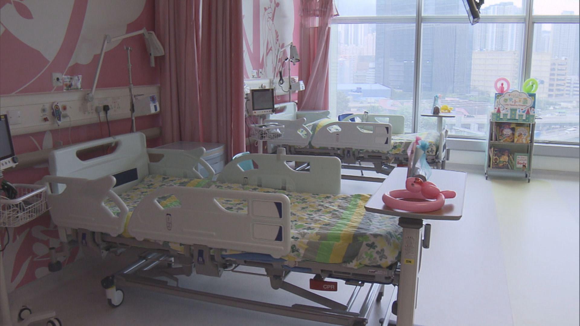 兒童醫院今日起提供住院服務