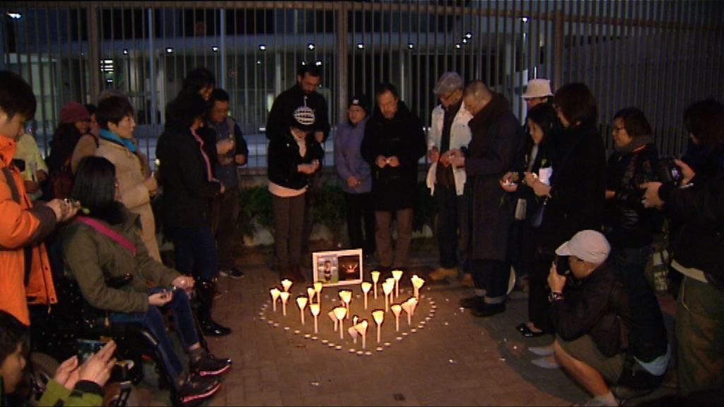 市民參與燭光晚會悼念臨臨