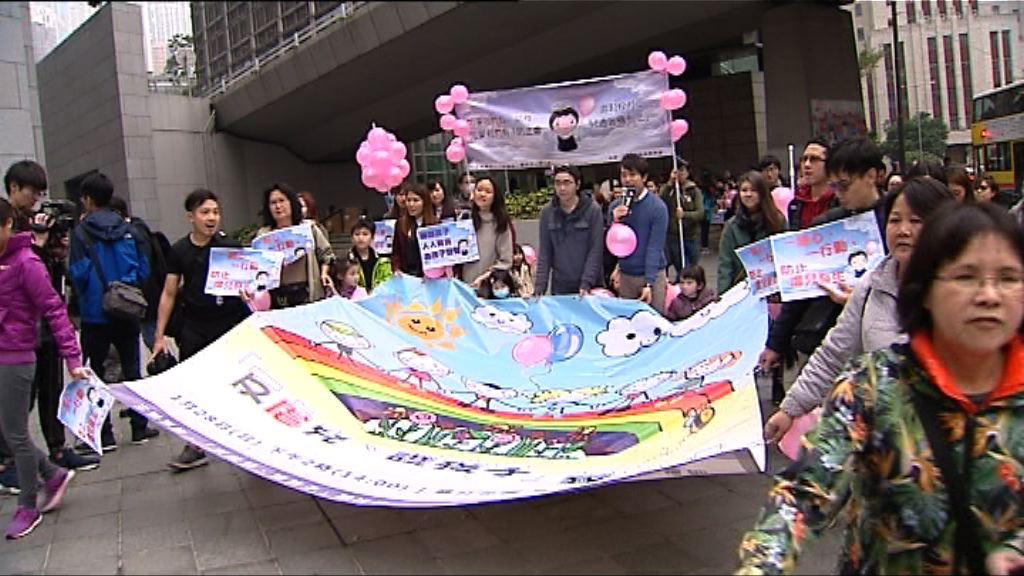 團體反虐兒遊行 倡設幼稚園駐校社工