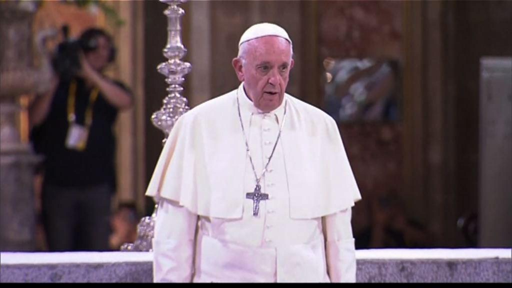 教宗於智利晤遭神職人員性侵受害者