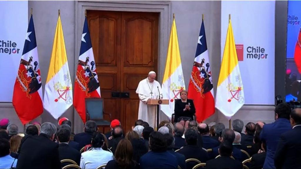 教宗對神職人員性侵兒童事件感羞愧