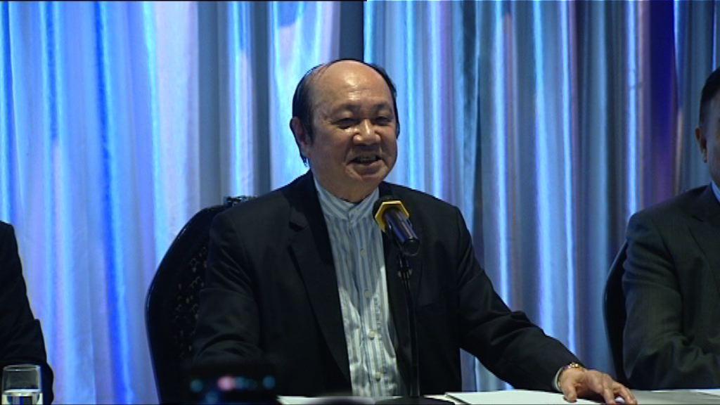 詹培忠宣布參選立法會選舉