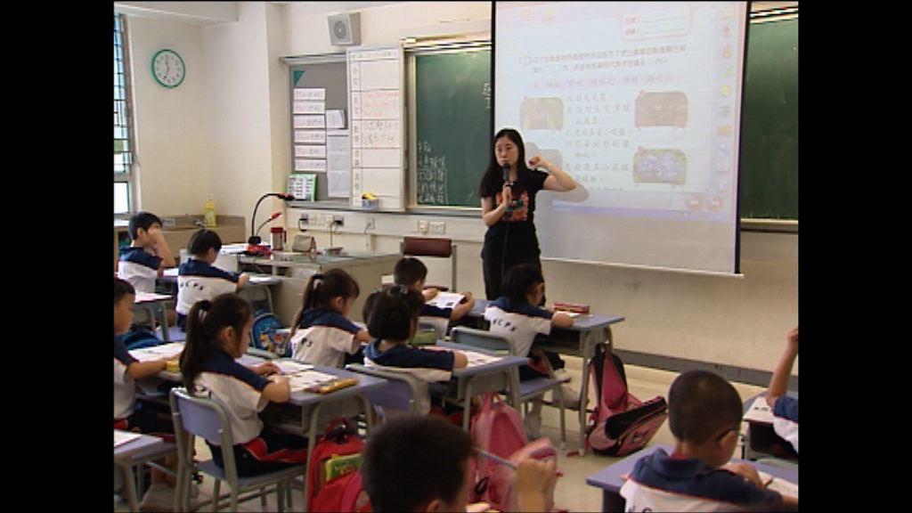 課程發展議會擬更新中文課程指引