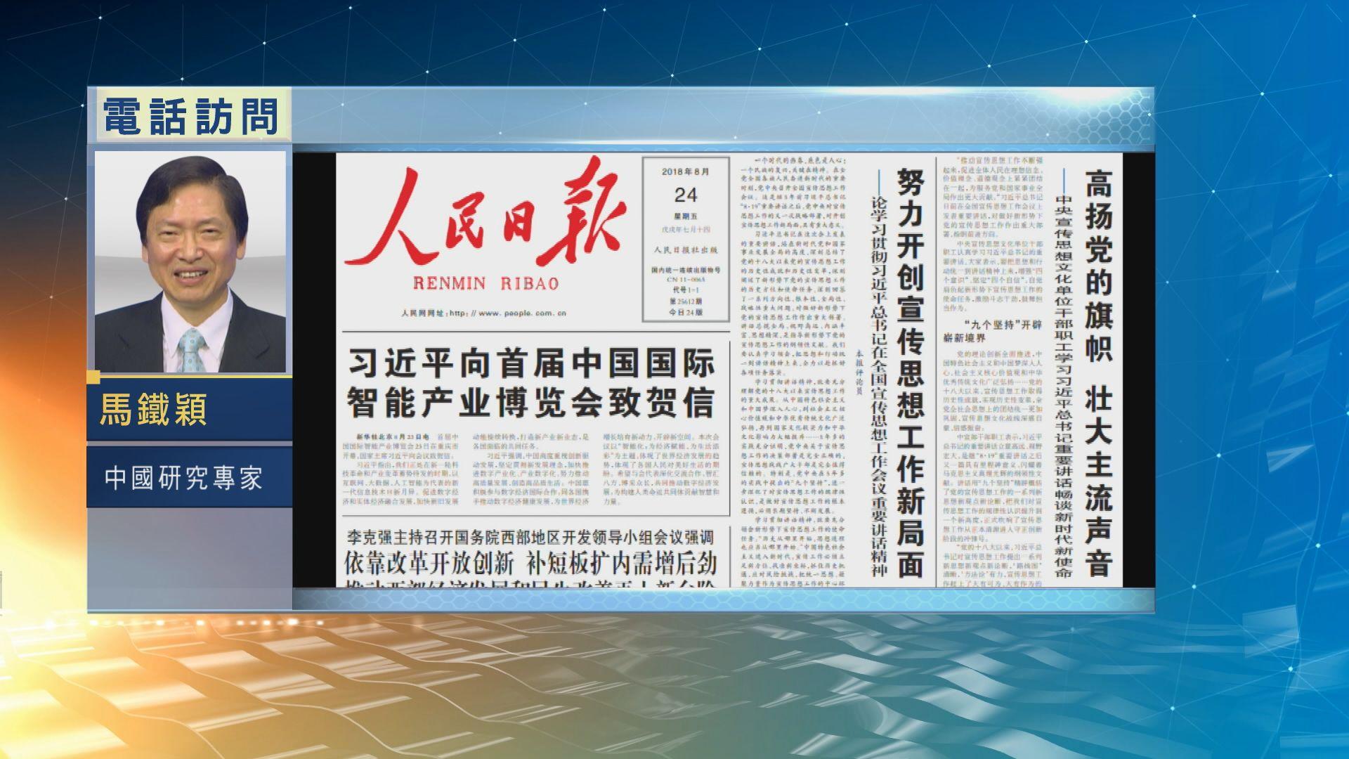 【中國評論】中美貿易談判無進一步爭議