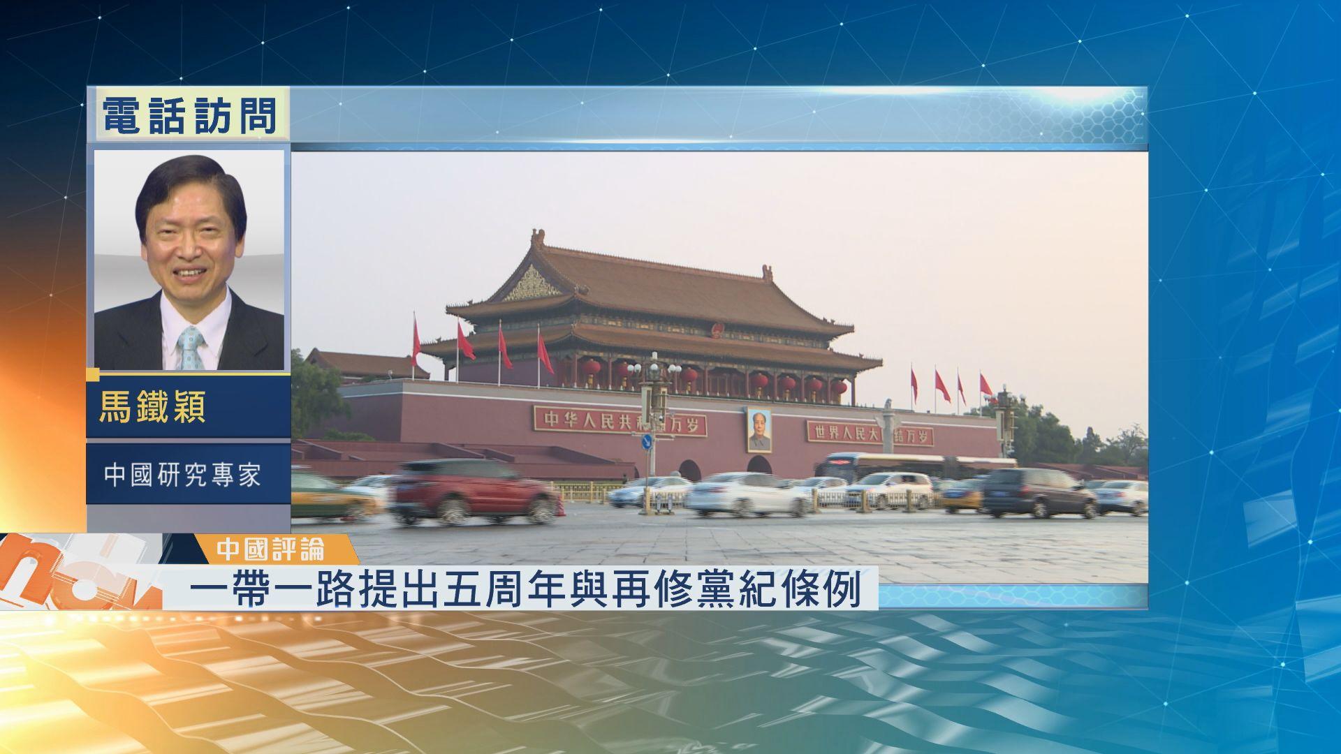 【中國評論】一帶一路五周年