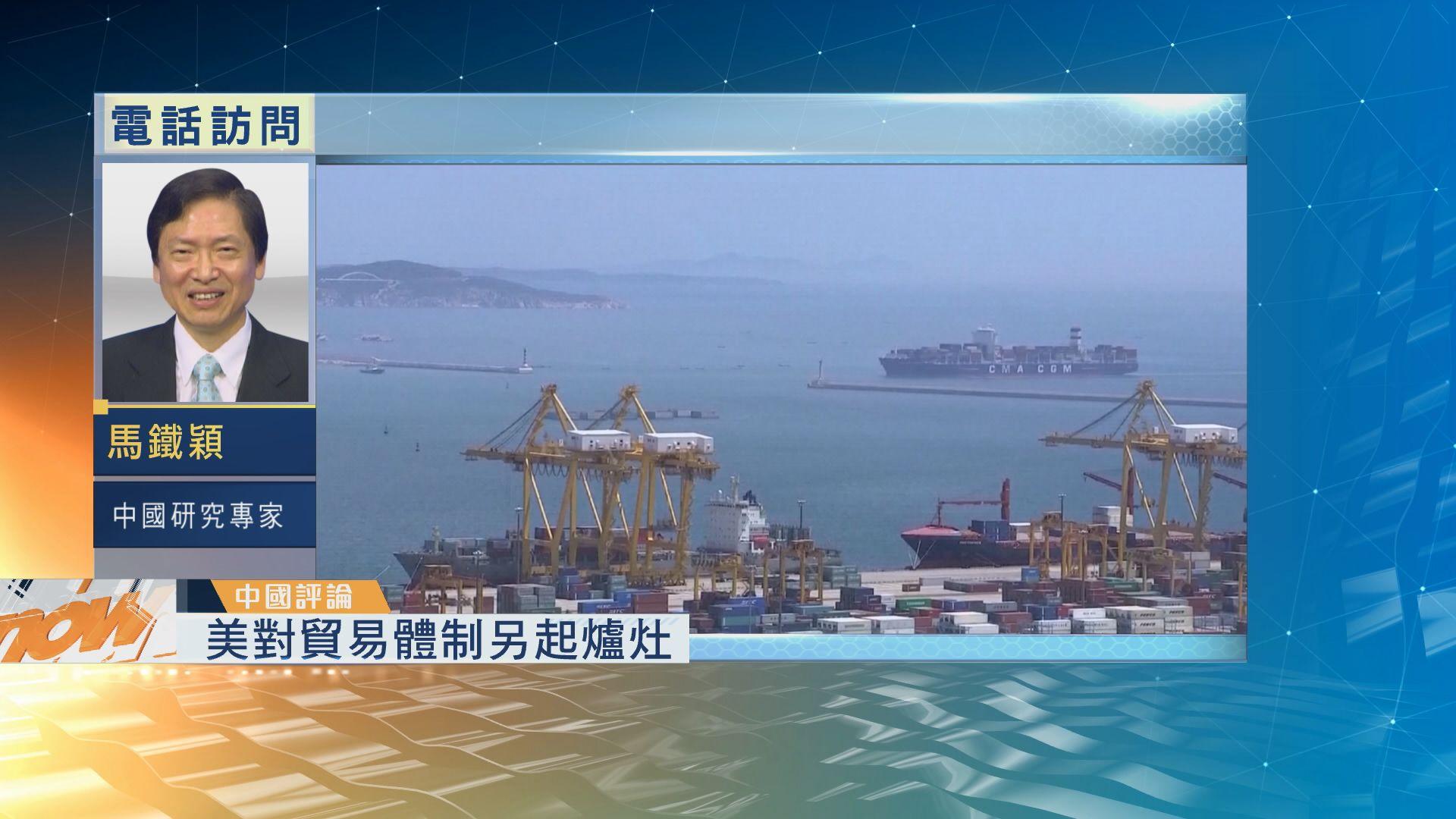 【中國評論】美墨達成新貿易協議