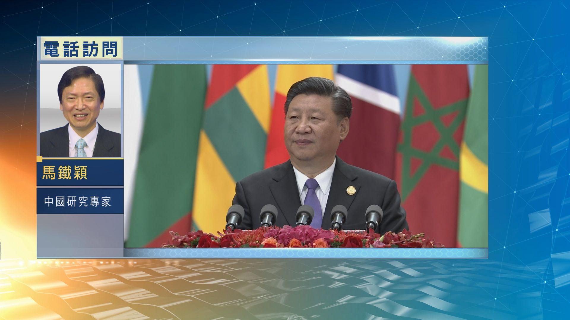 【中國評論】中非峰會統一宣傳