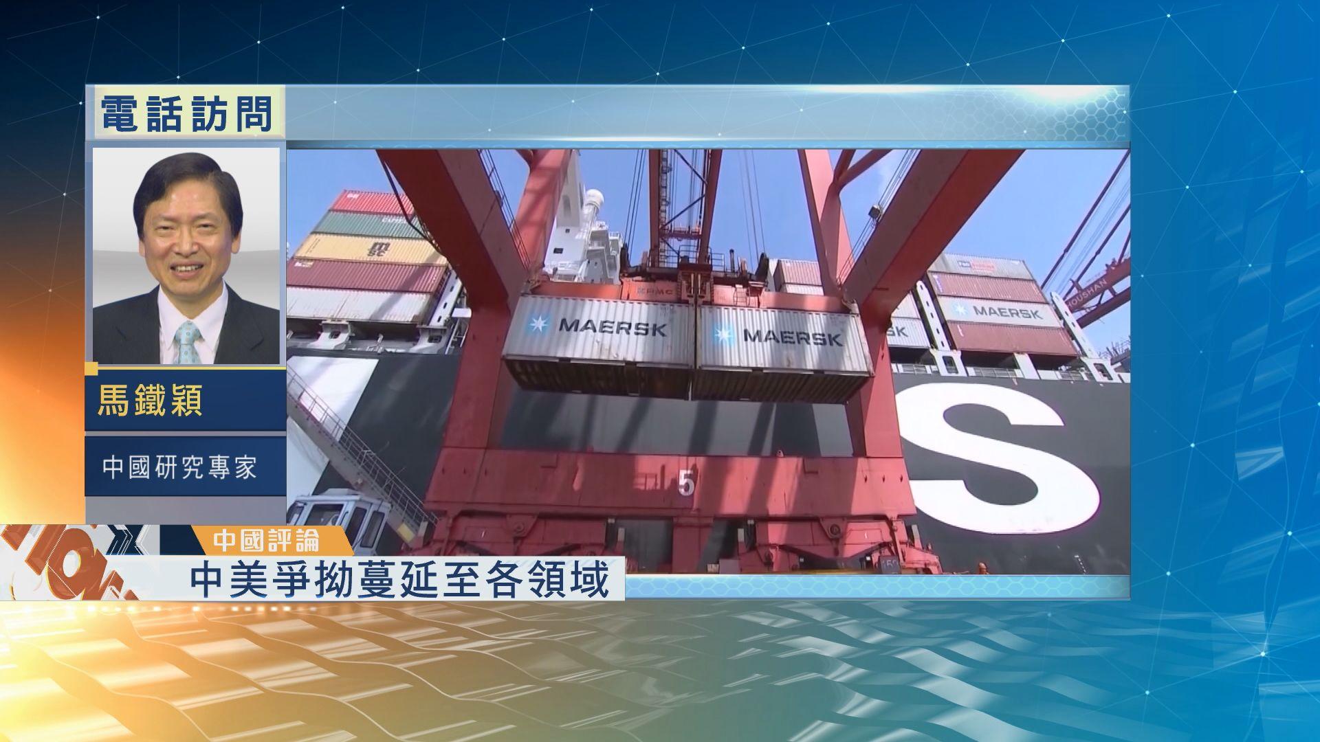 【中國評論】中國應達致「國民共進」