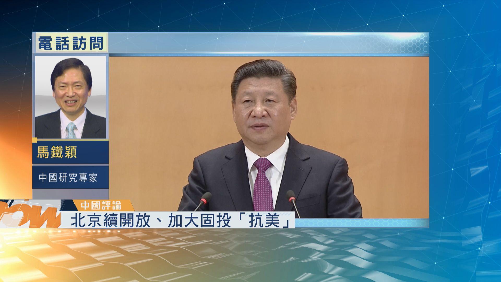 【中國評論】首辦進口博覽彌補貿易戰損失