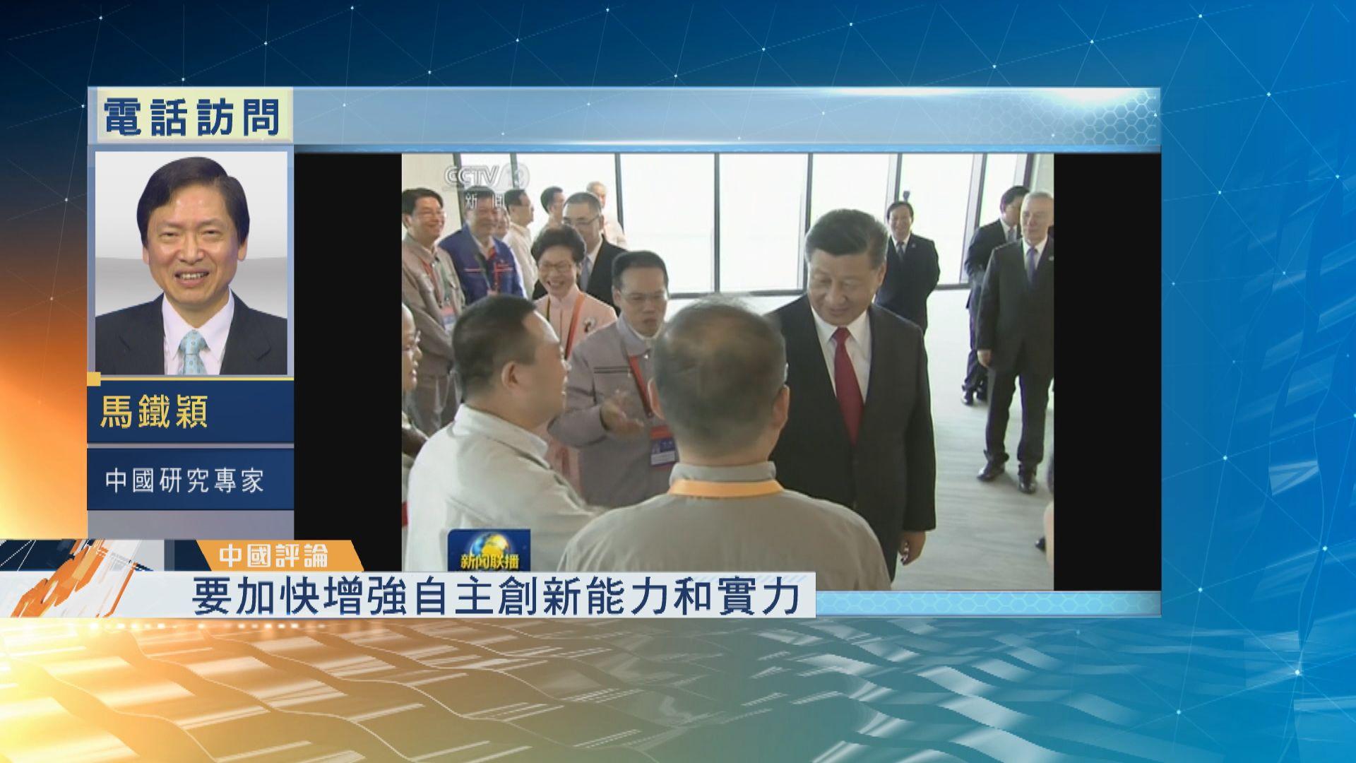 【中國評論】習近平宣布大橋開通釋多重訊息