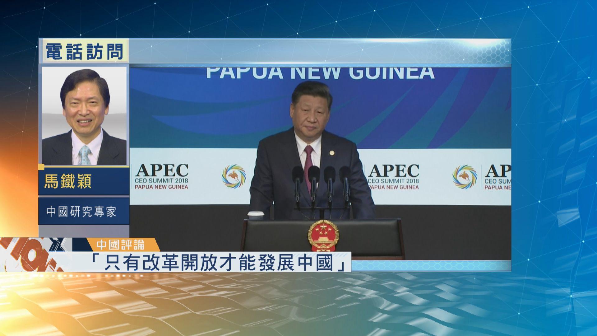 【中國評論】中國堅持改革開放應對美方圍堵