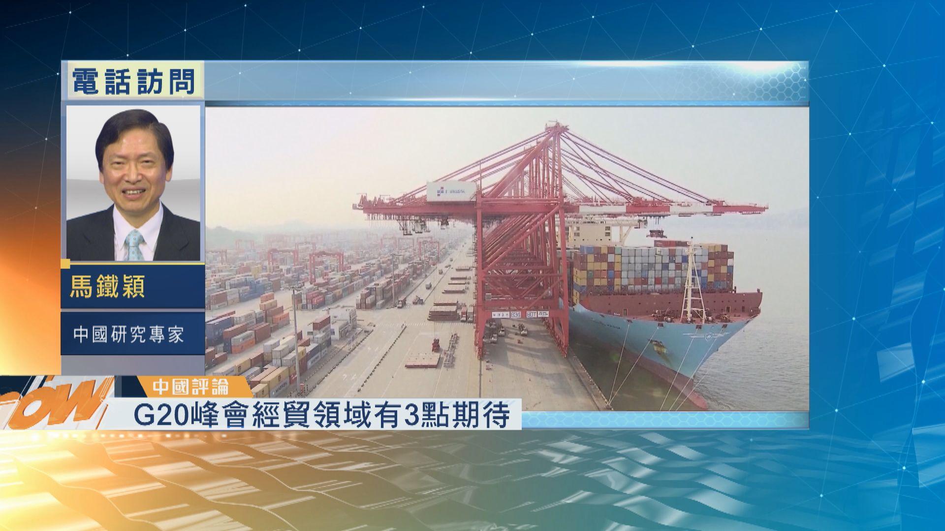 【中國評論】G20峰會中美會面成焦點