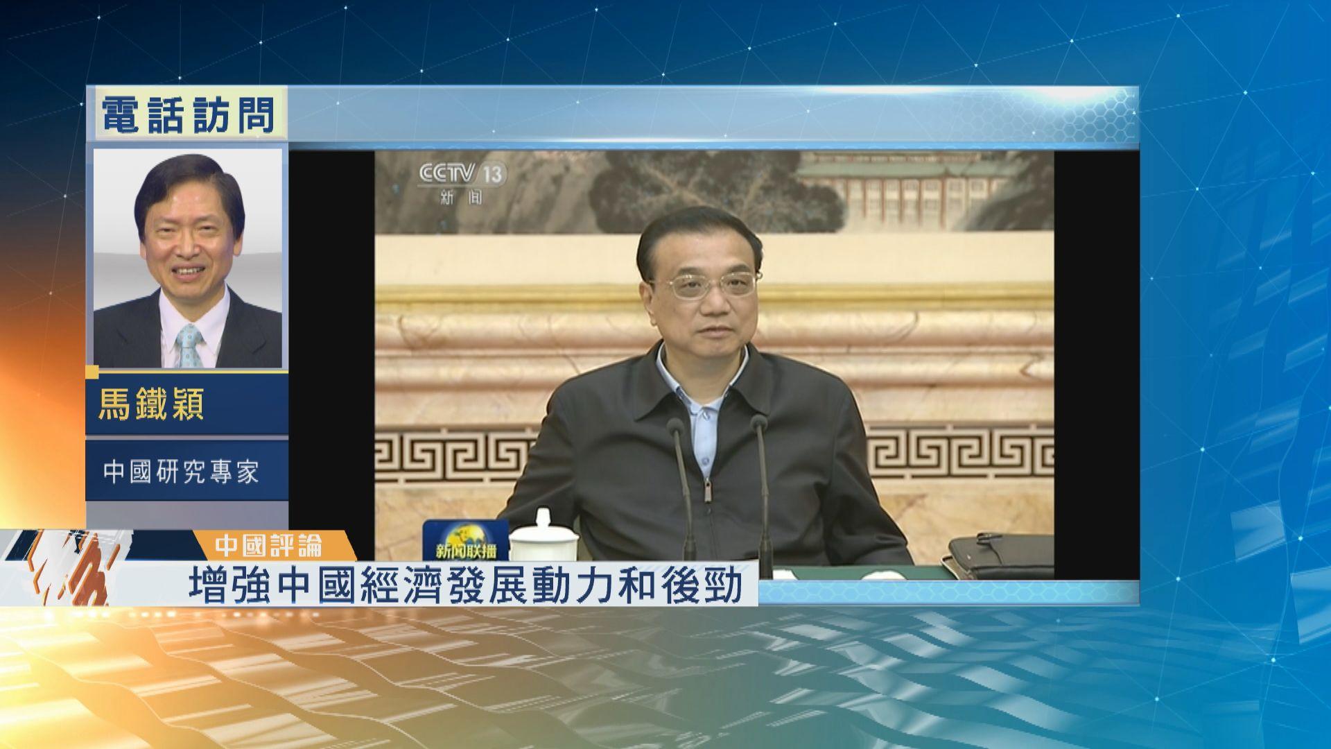 【中國評論】中美貿易戰暫停火