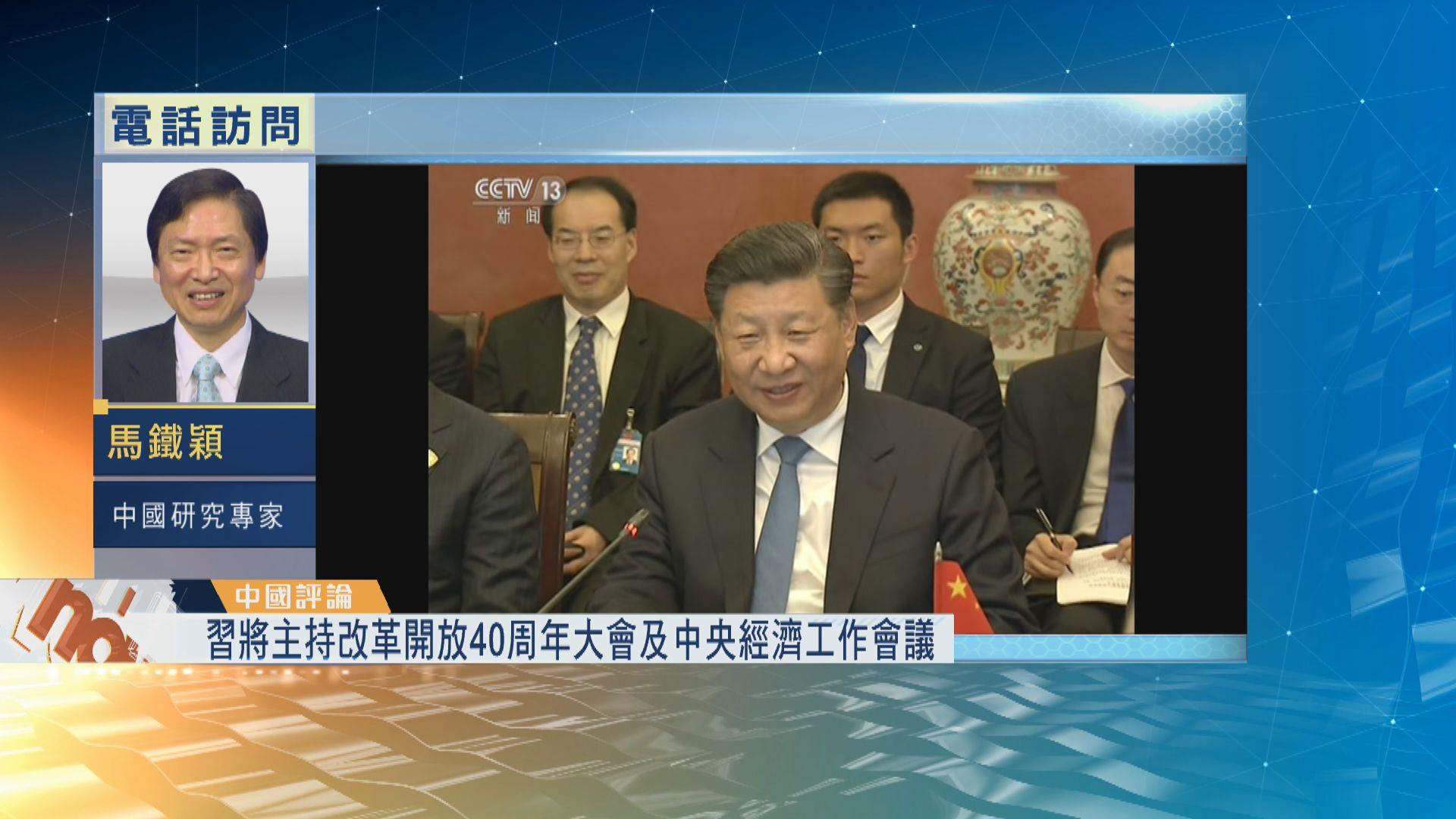 【中國評論】中國部署中美貿易「休戰期」