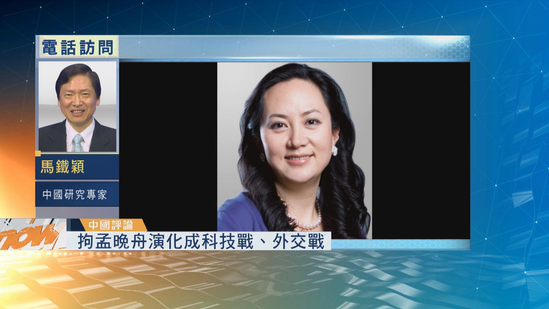 【中國評論】中國或以外交和司法手段報復美加