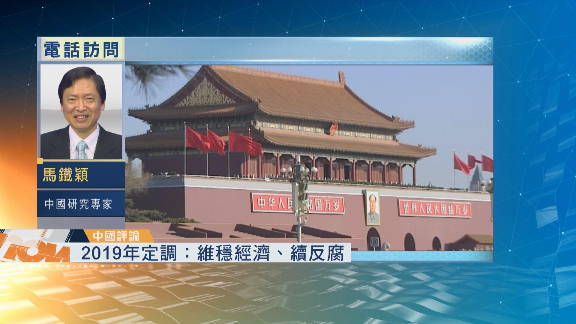 【中國評論】中國經濟下行壓力大