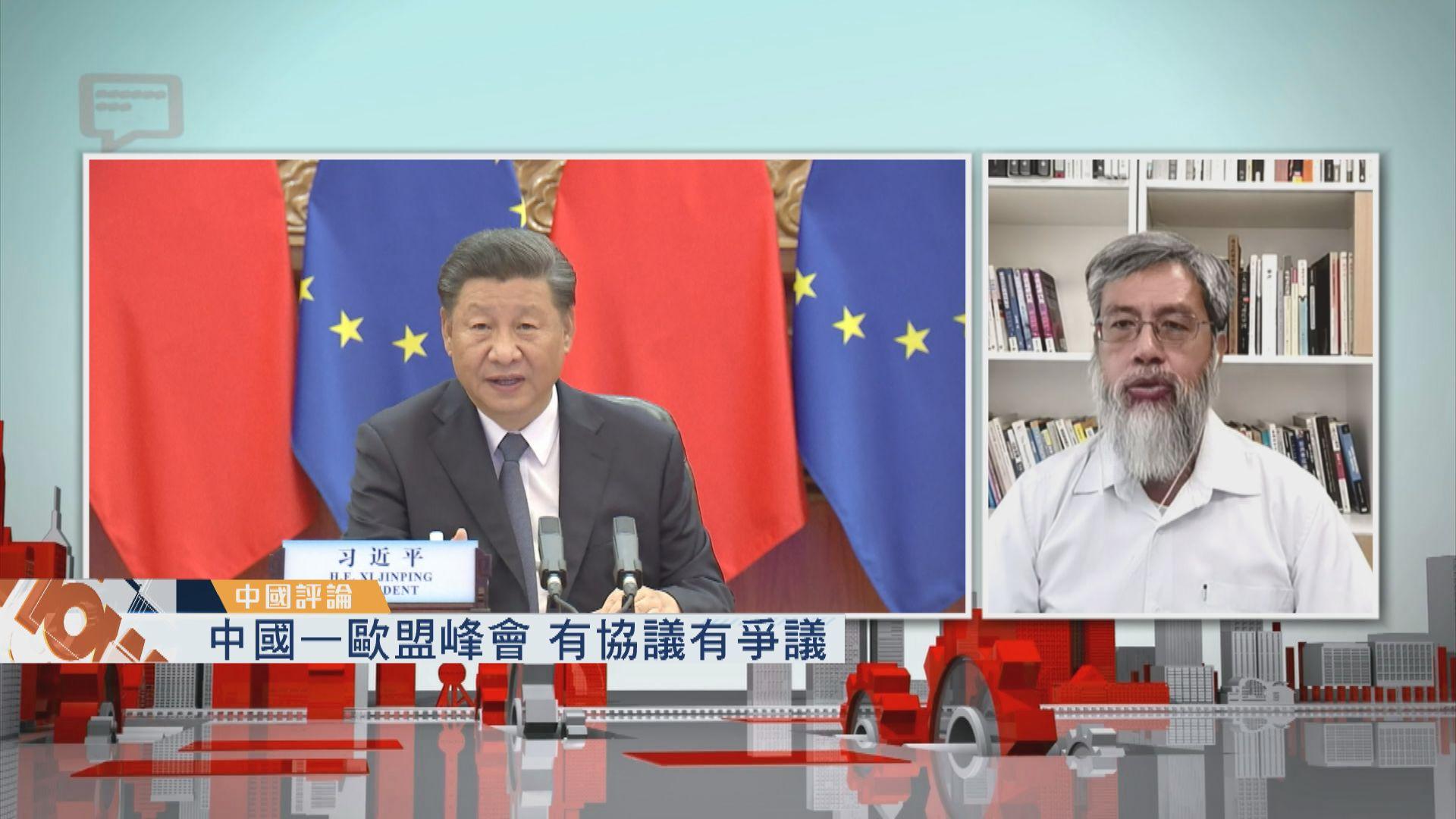 【中國評論】中國歐盟峰會/美國駐華大使突離任