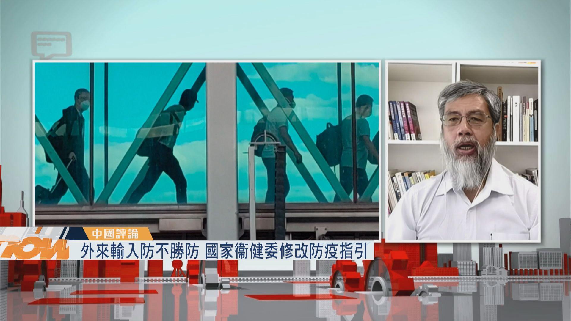 【中國評論】新冠病毒輸入個案/美副國務卿訪台