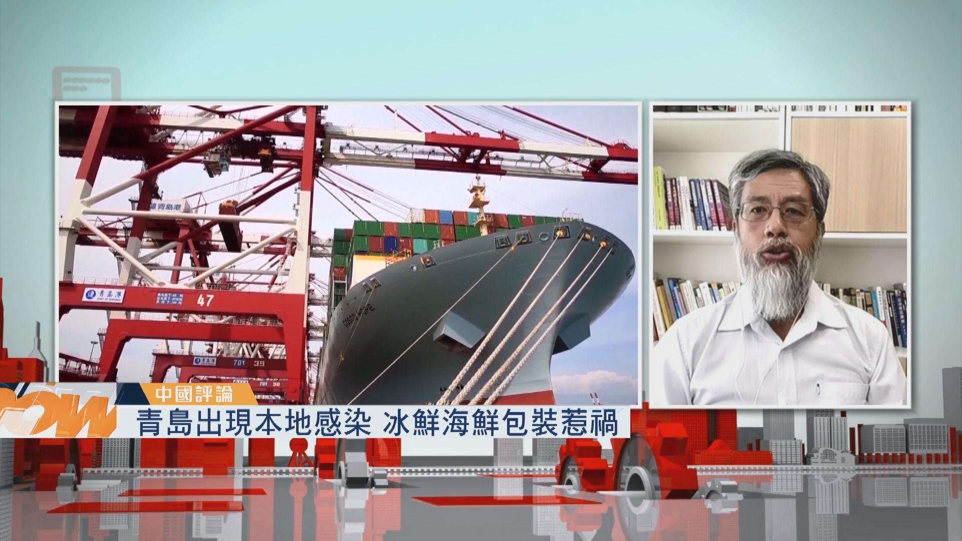 【中國評論】青島感染個案/習近平七次座談會