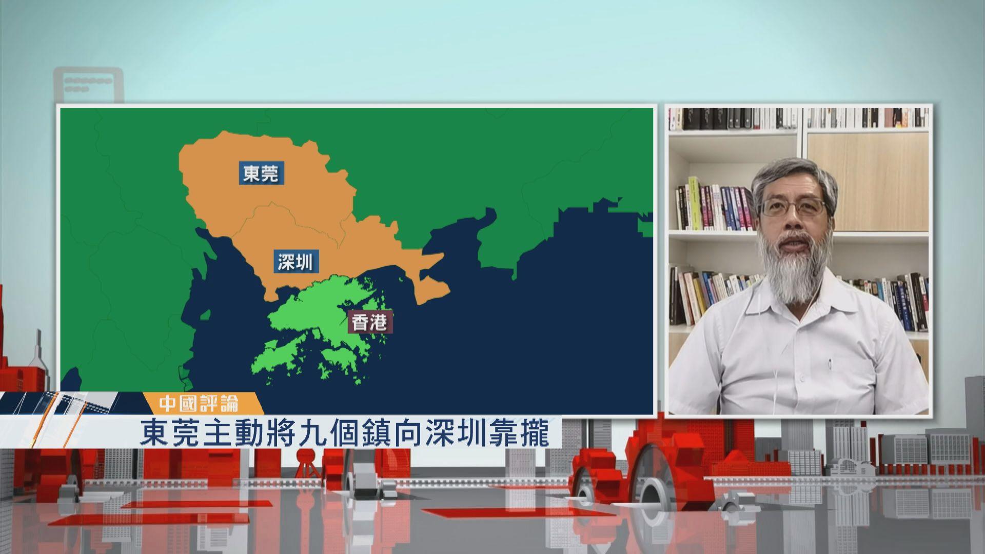 【中國評論】東莞向深圳靠攏/廣州地鐵變高鐵