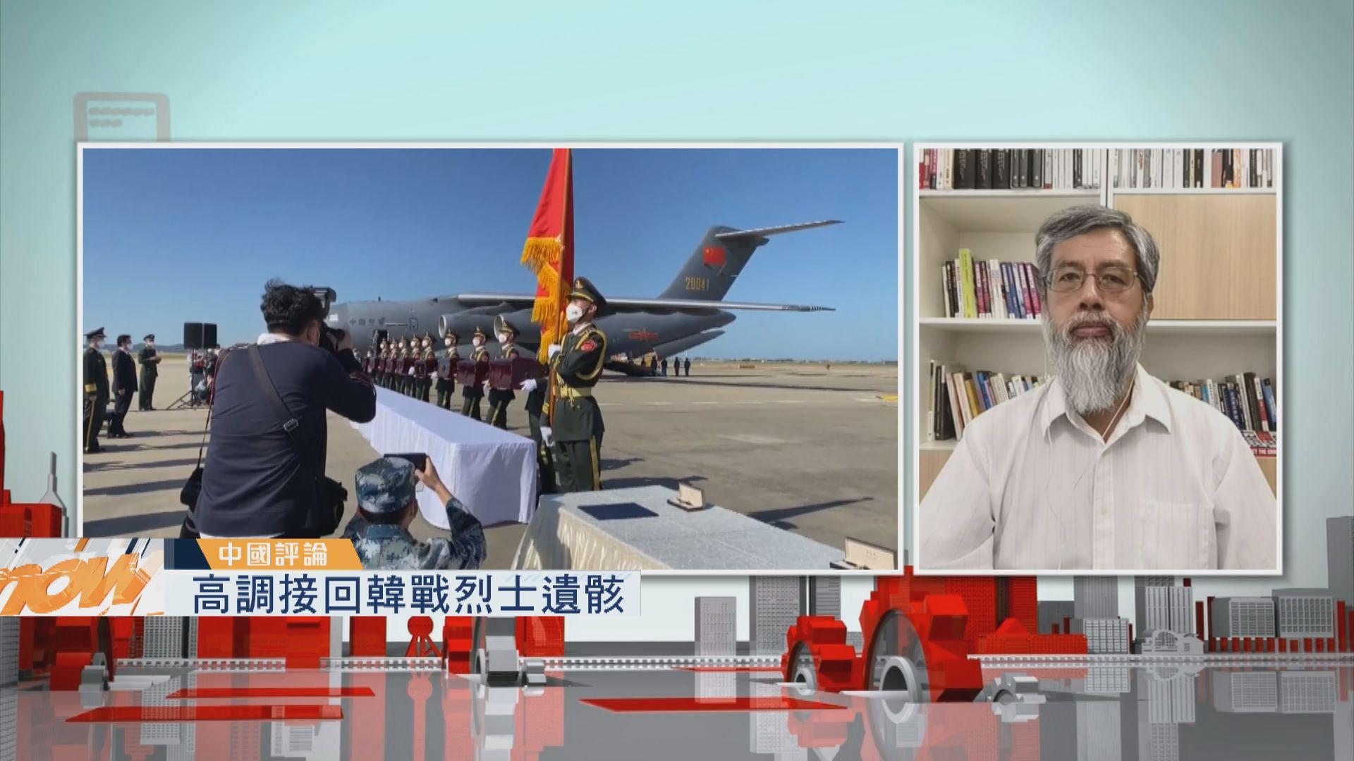 【中國評論】高調接回韓戰烈士遺骸/湖北中學生殺兩女生