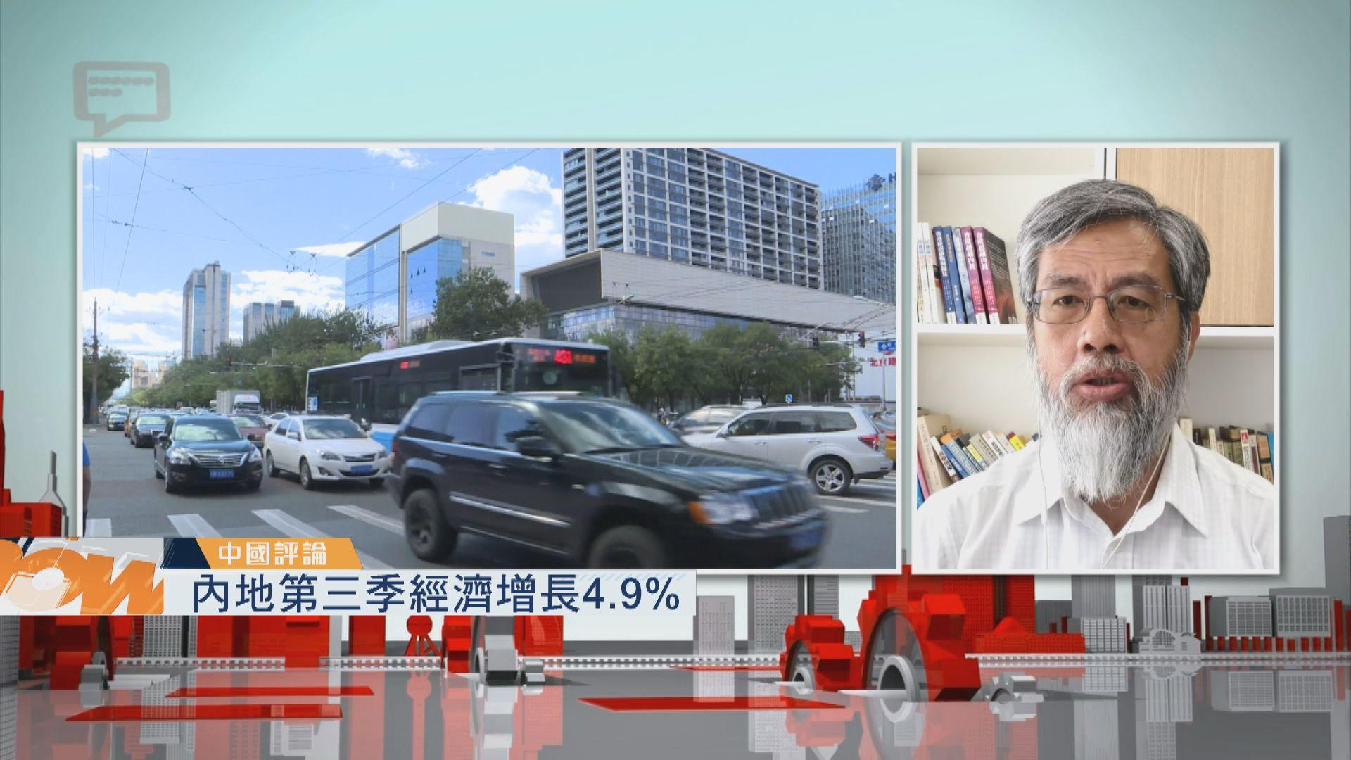 【中國評論】第三季經濟增長/習近平參觀抗美援朝展覽