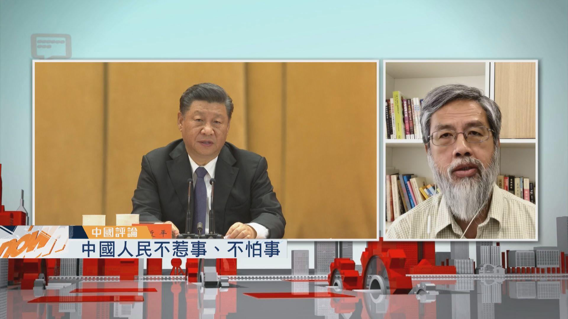 【中國評論】抗美援朝70周年紀念大會
