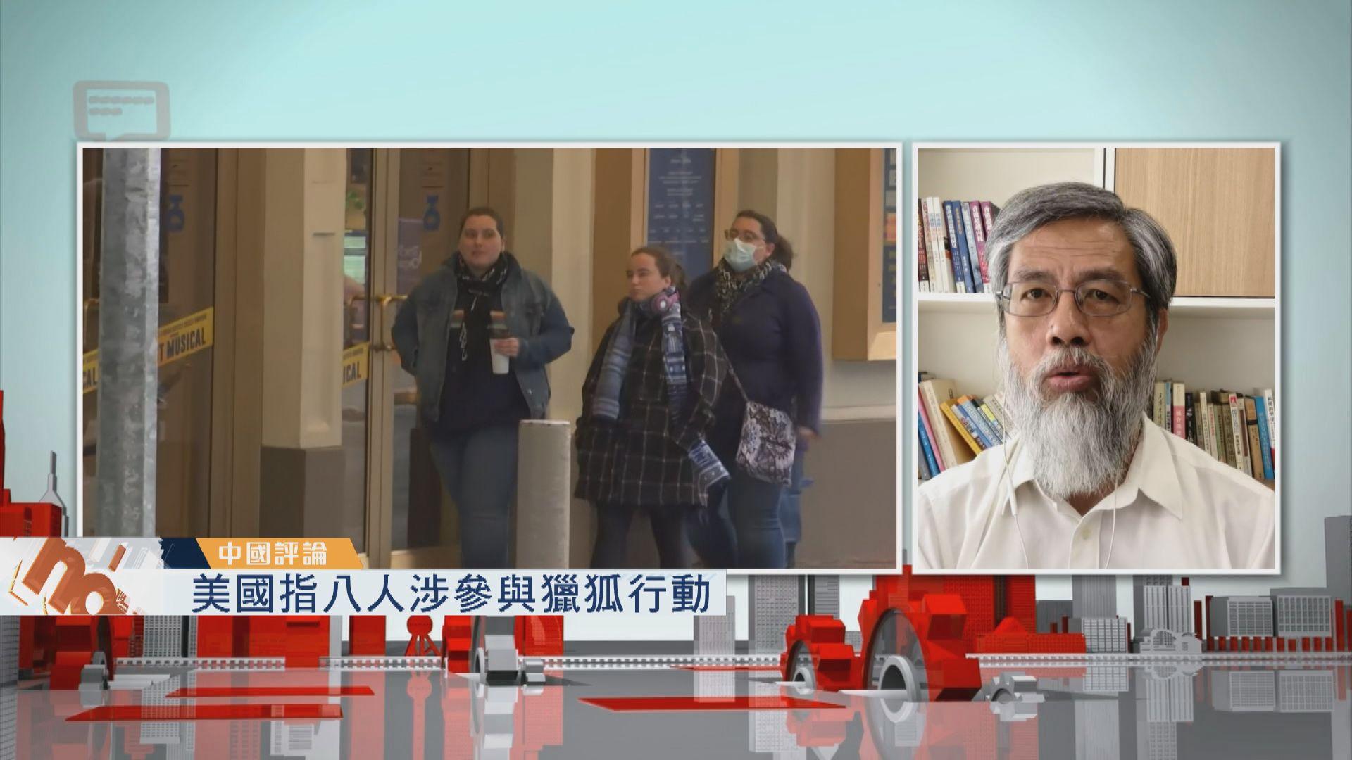 【中國評論】獵狐行動/大灣區九城市經濟增長