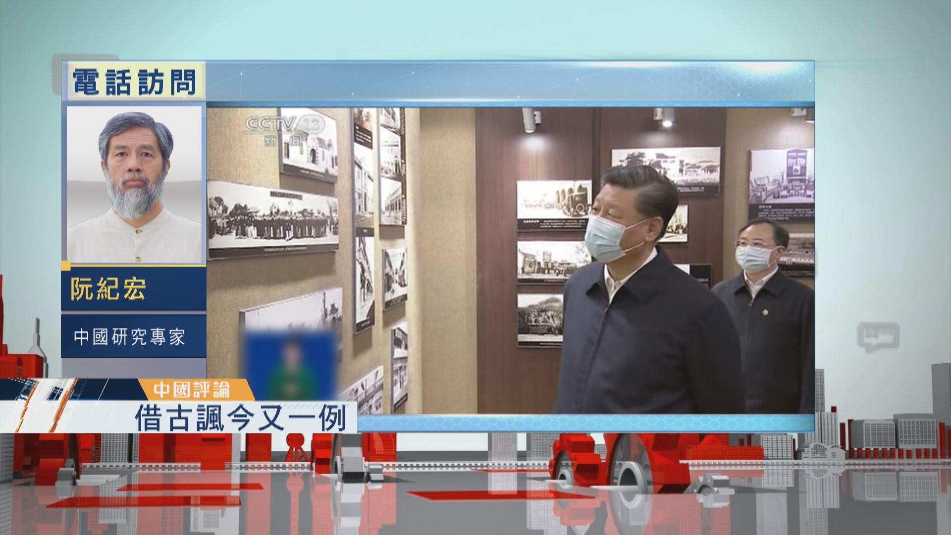 【中國評論】習近平參觀張謇生平展/深圳機場貨運量大增