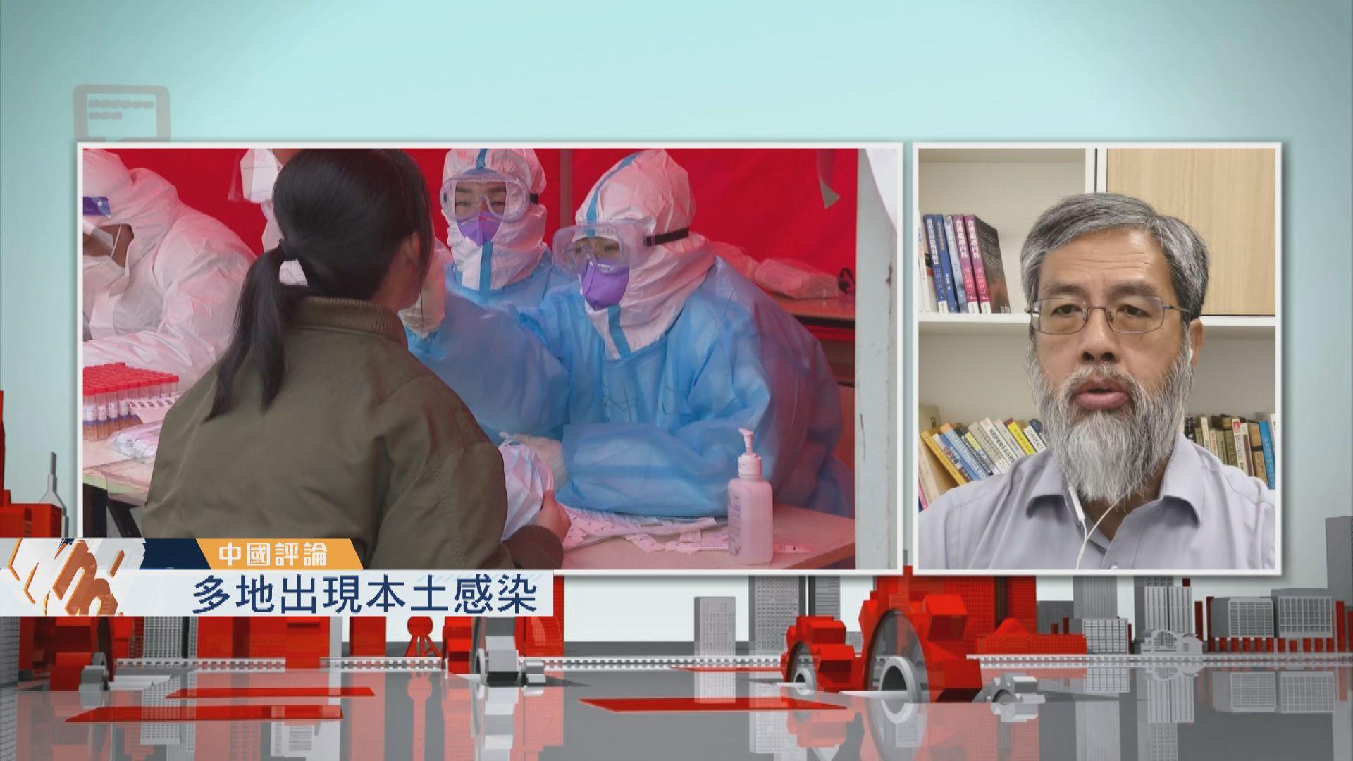【中國評論】多地現本土感染/數碼科技帶動新就業機會