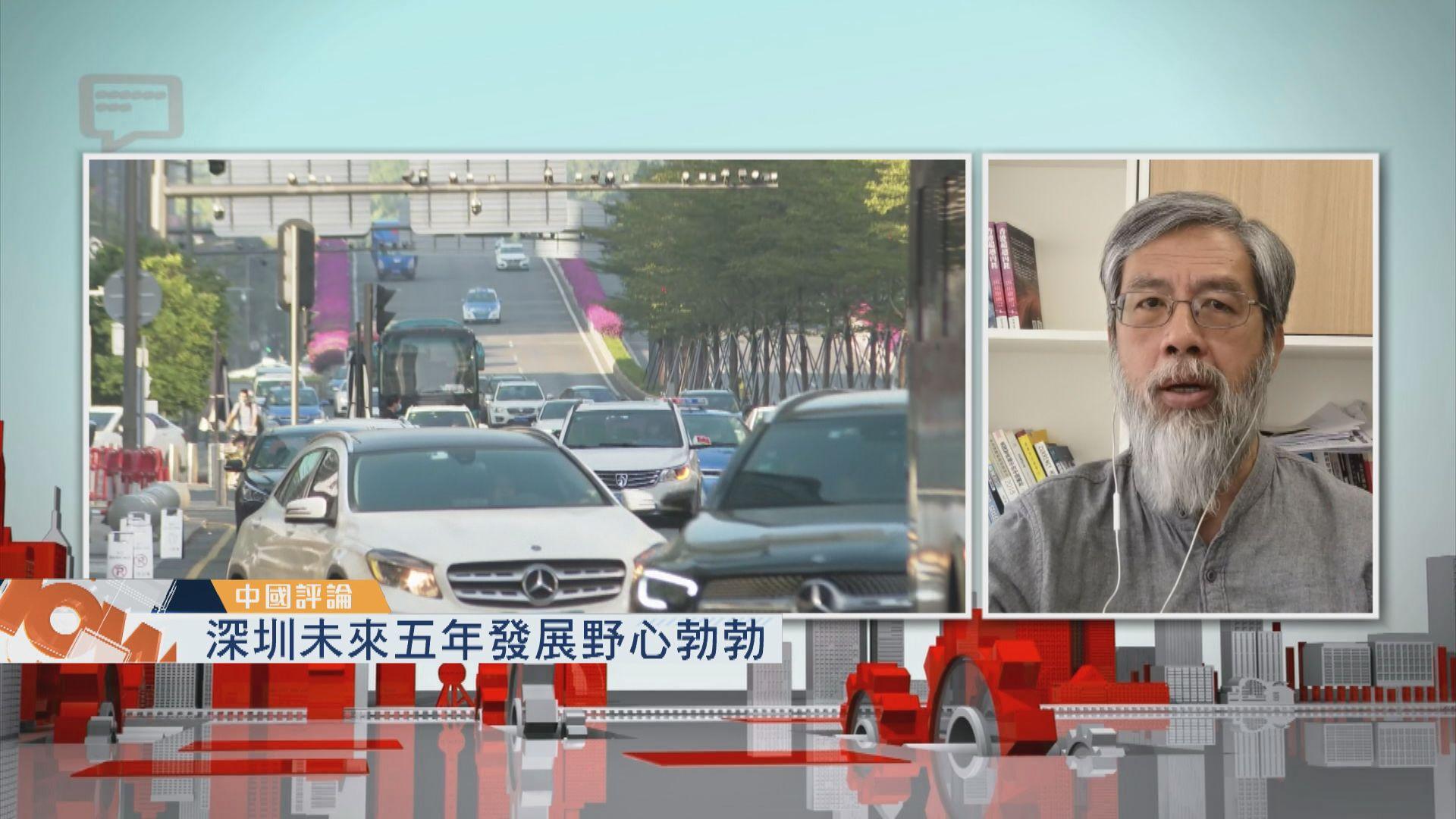 【中國評論】深圳經濟發展/大連車禍引發網上衝突