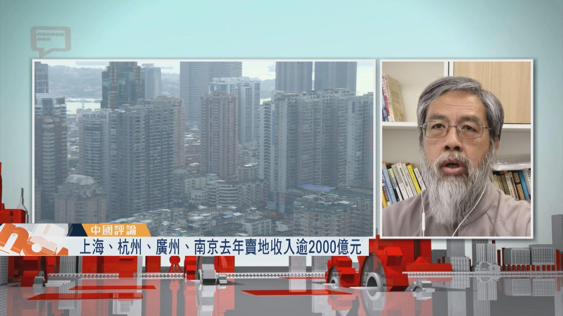 【中國評論】賣地收入/河北疫情