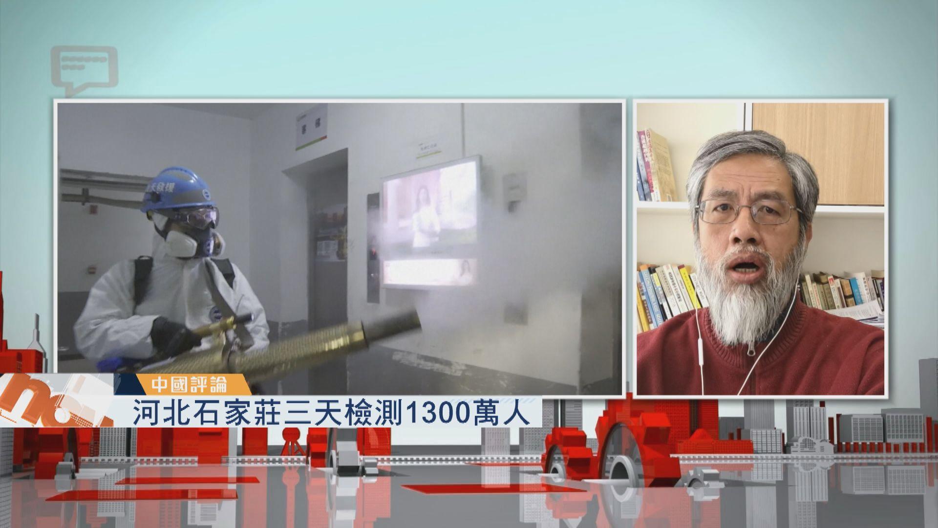 【中國評論】石家莊三天檢測千三萬人/去年汽車銷量