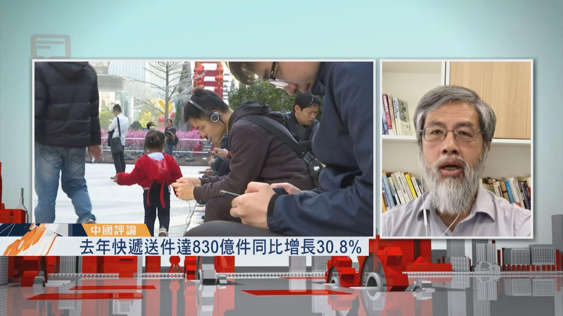 【中國評論】去年快遞送件達830億件/污水循環再用