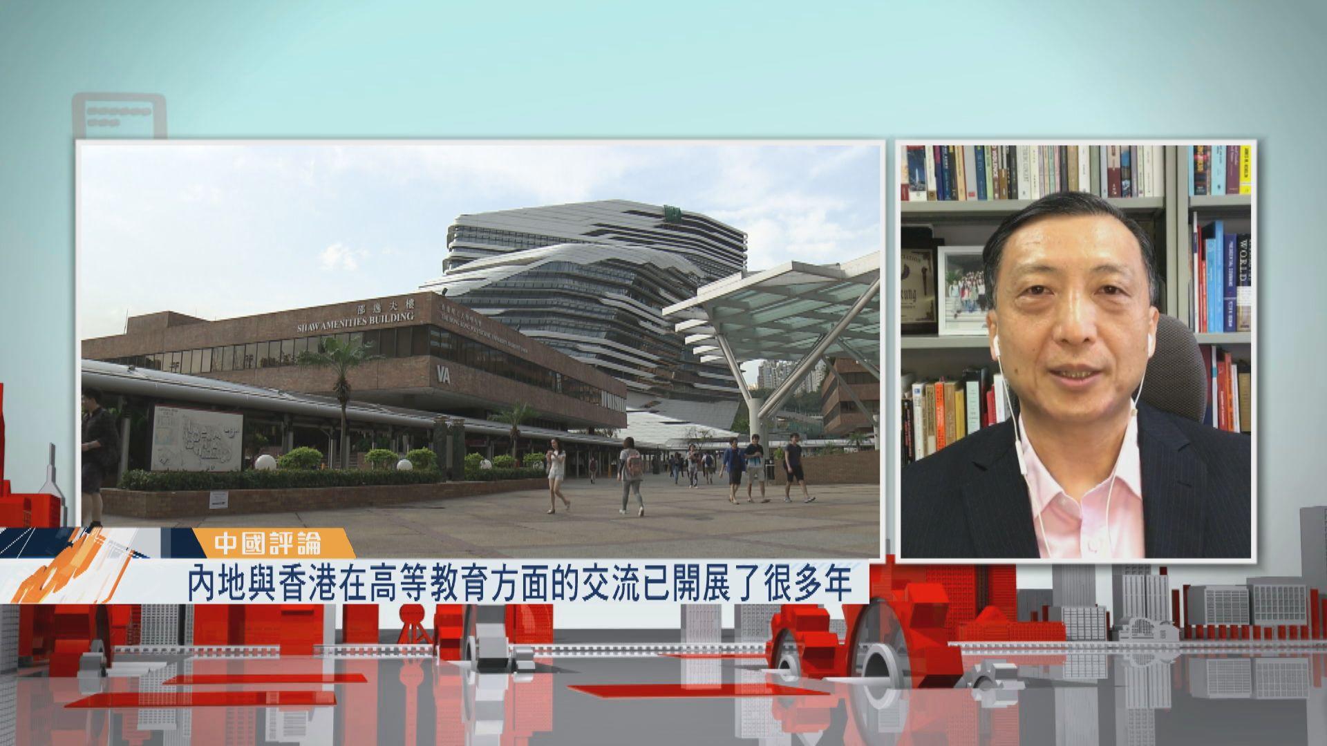 【中國評論】深圳大學籌劃在香港設立校區