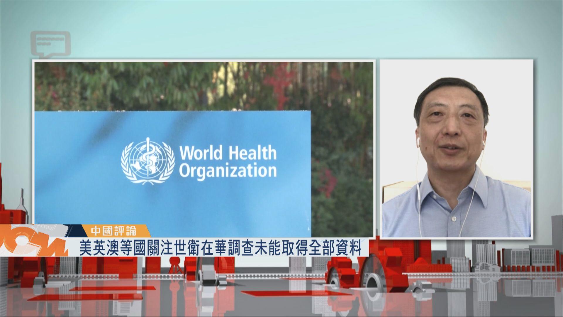 【中國評論】中美交鋒延伸至新冠病毒溯源範疇