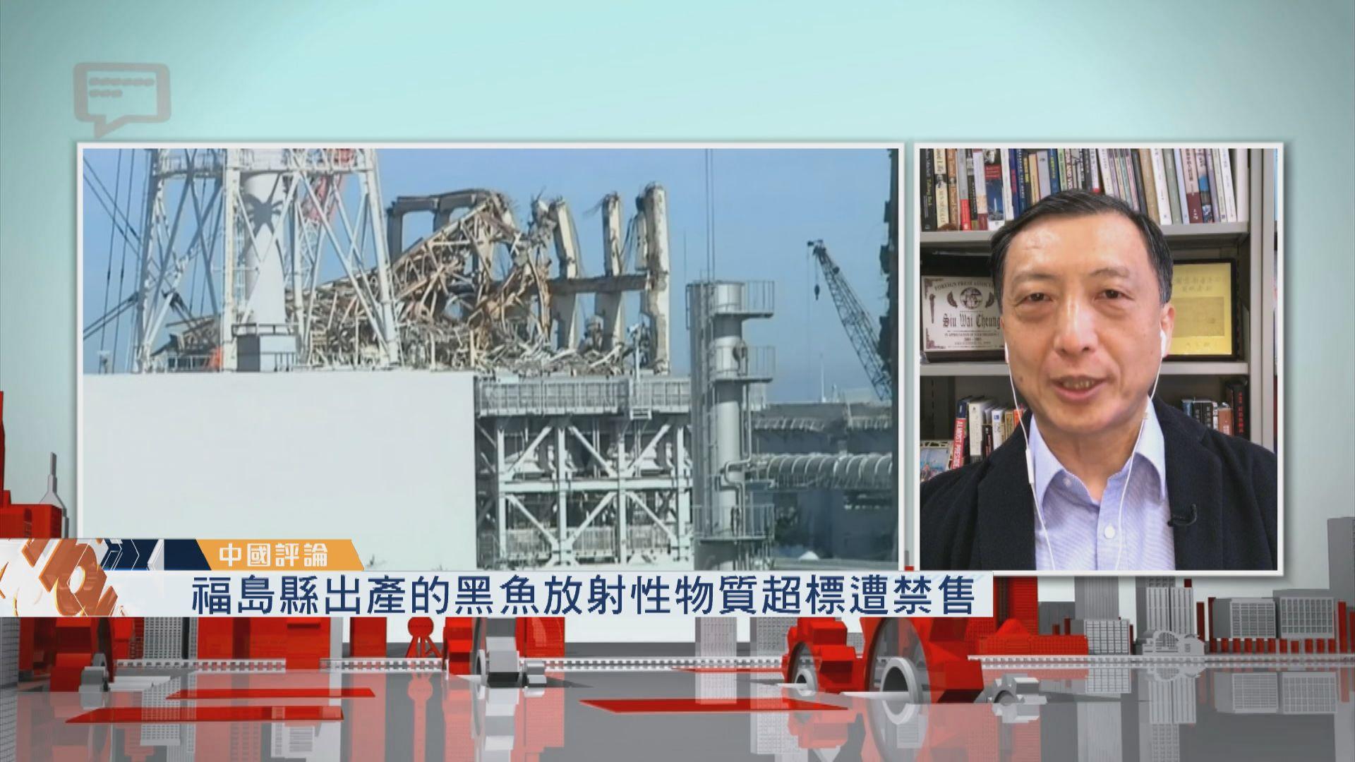 【中國評論】日本排放核廢水中國將有何行動?