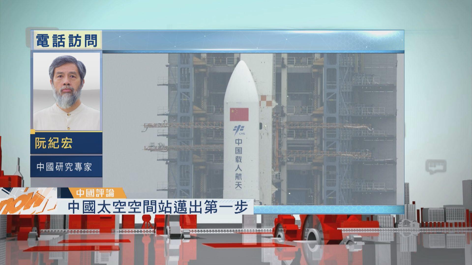 【中國評論】中國太空空間站/快遞業務增長勁但虧本