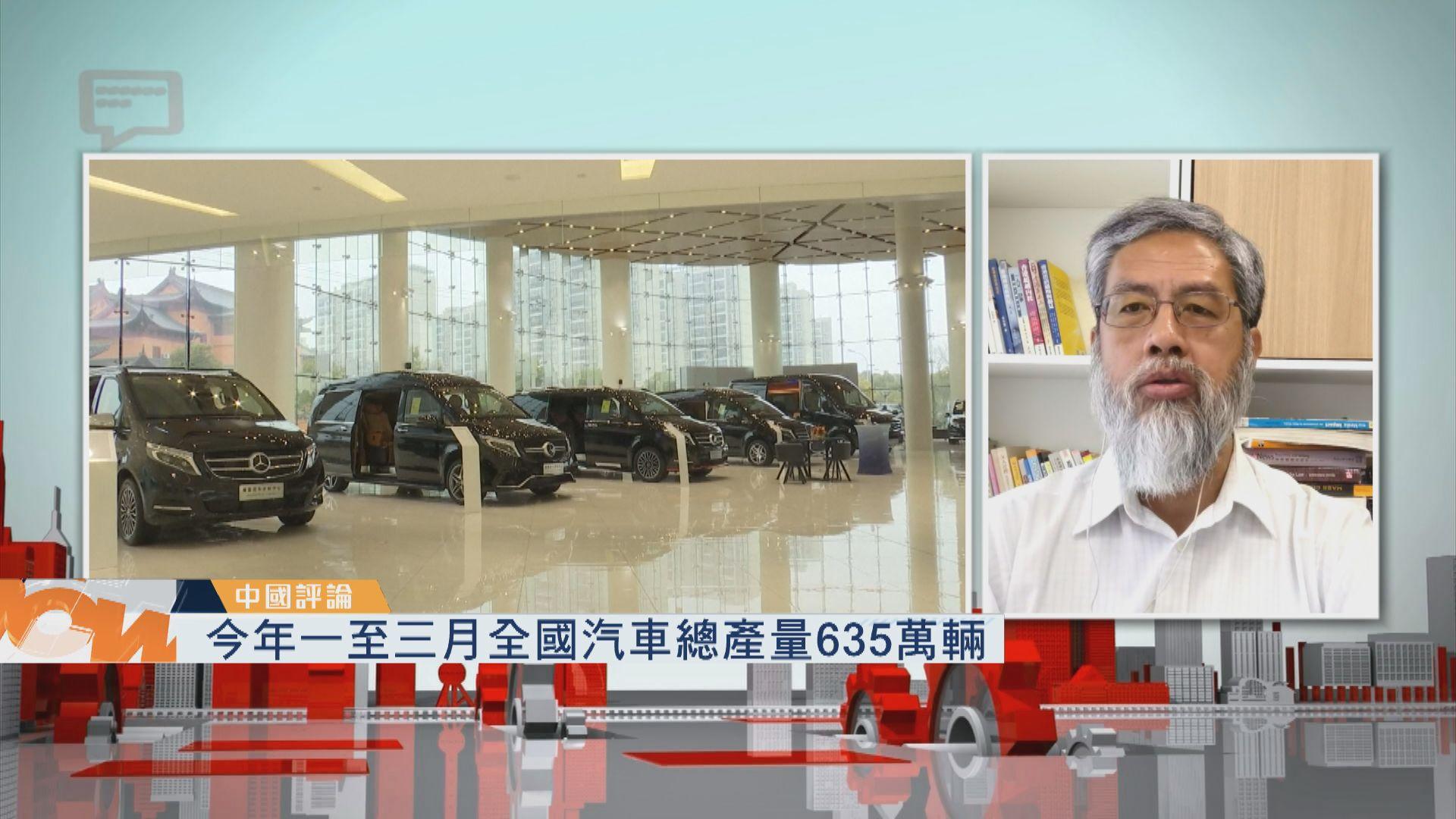【中國評論】首季度汽車產銷兩旺/防炒學區房