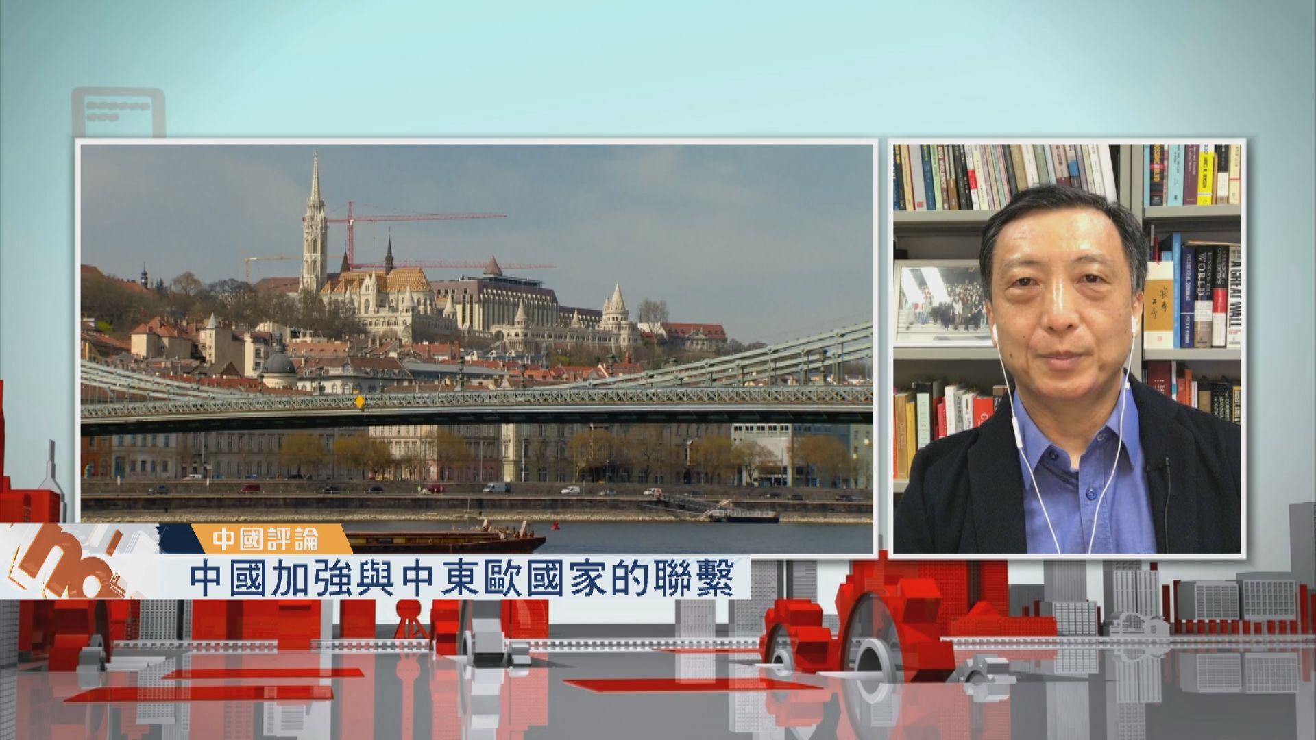 【中國評論】中國加強與中東歐國家聯繫