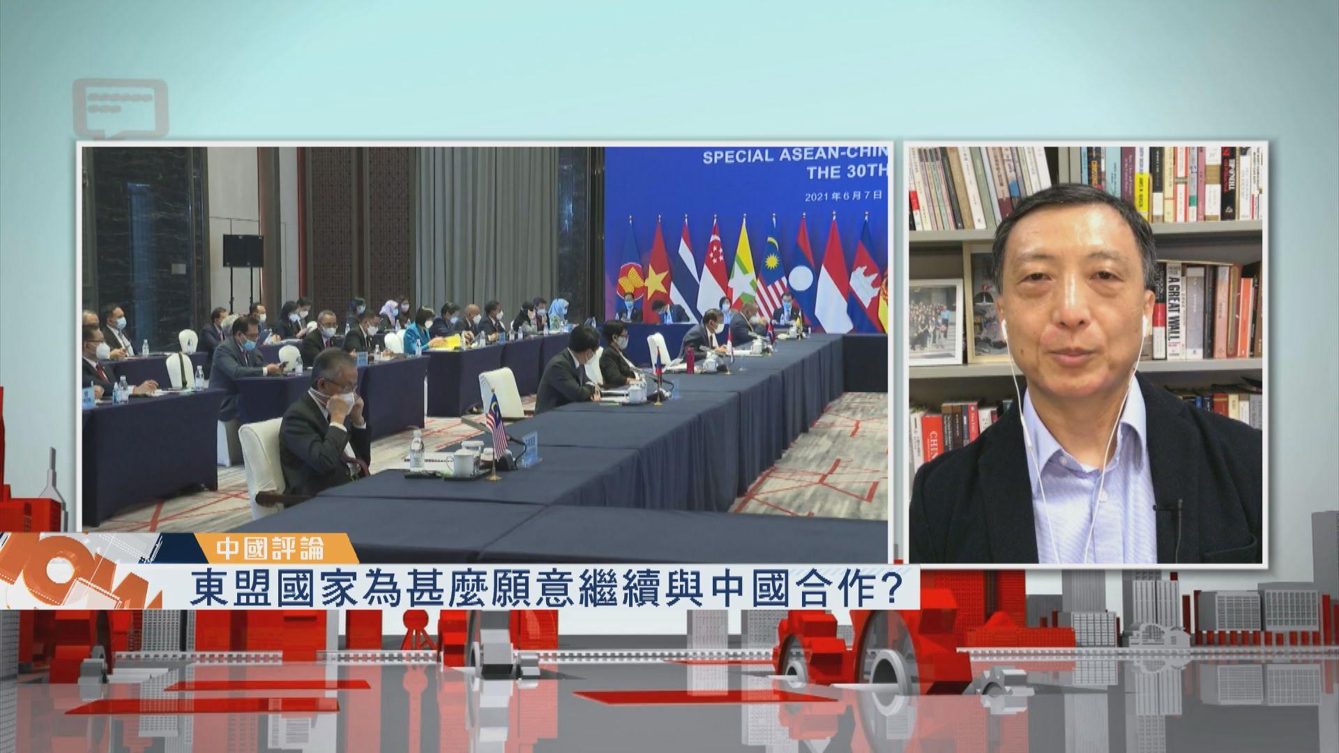 【中國評論】東盟與中國合作