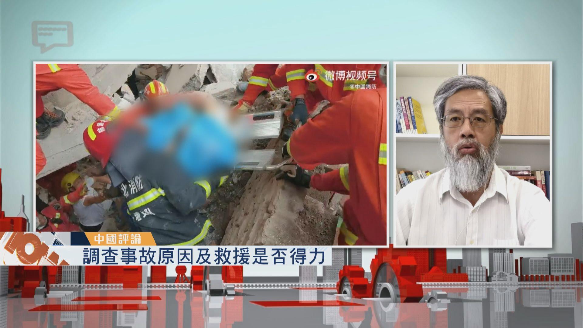 【中國評論】湖北十堰氣爆/捐血人數及數量上升