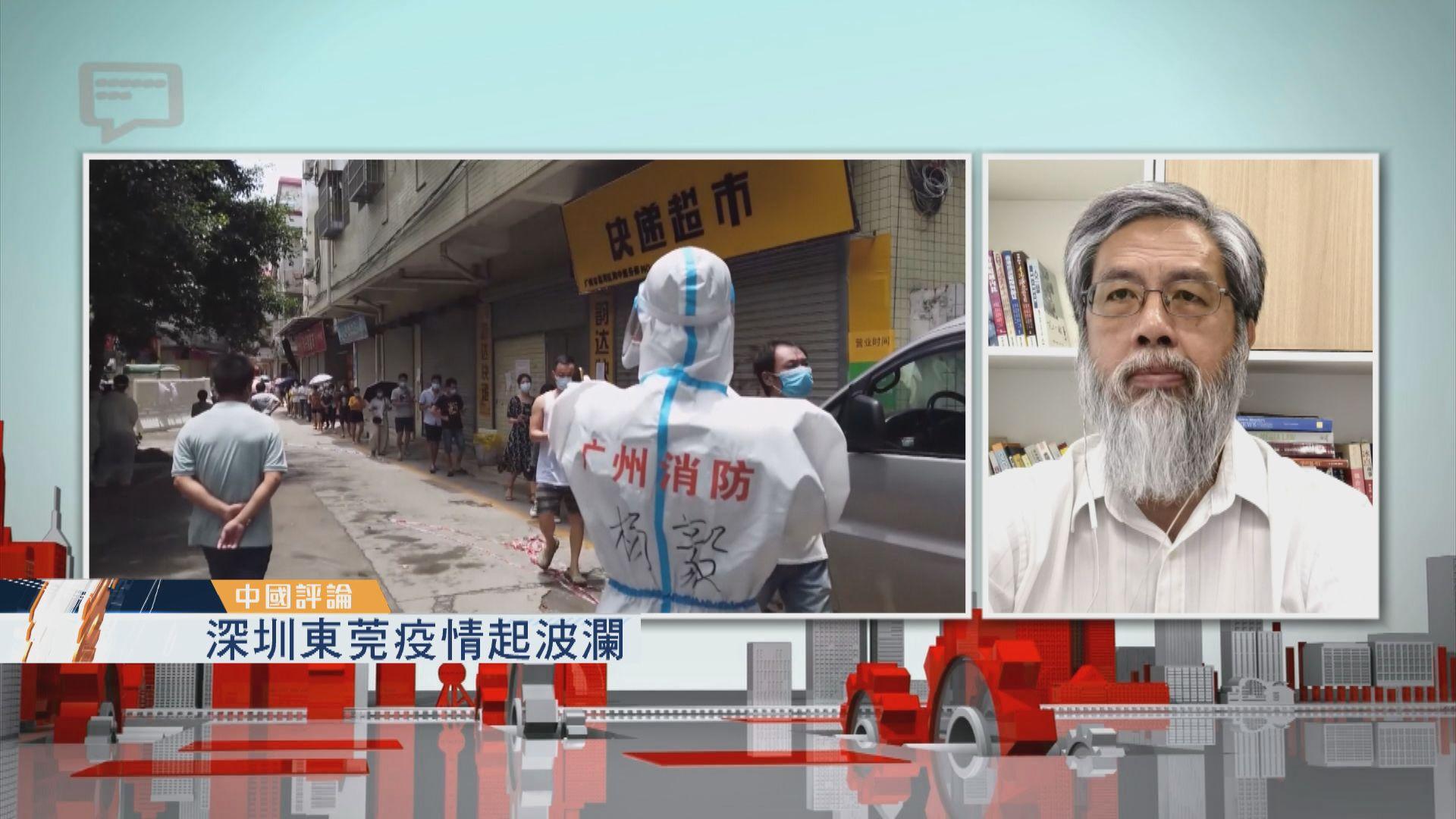 【中國評論】深圳東莞疫情起波瀾/教育部又宣稱打擊補習班