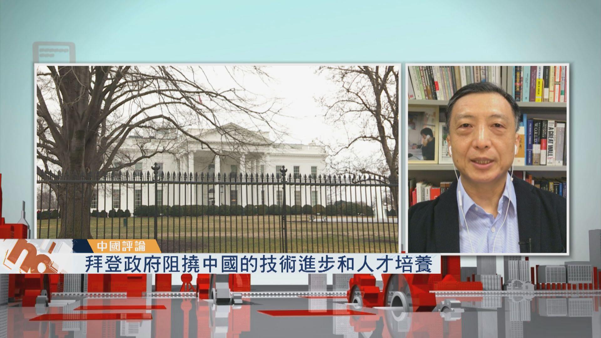 【中國評論】中美競爭加劇