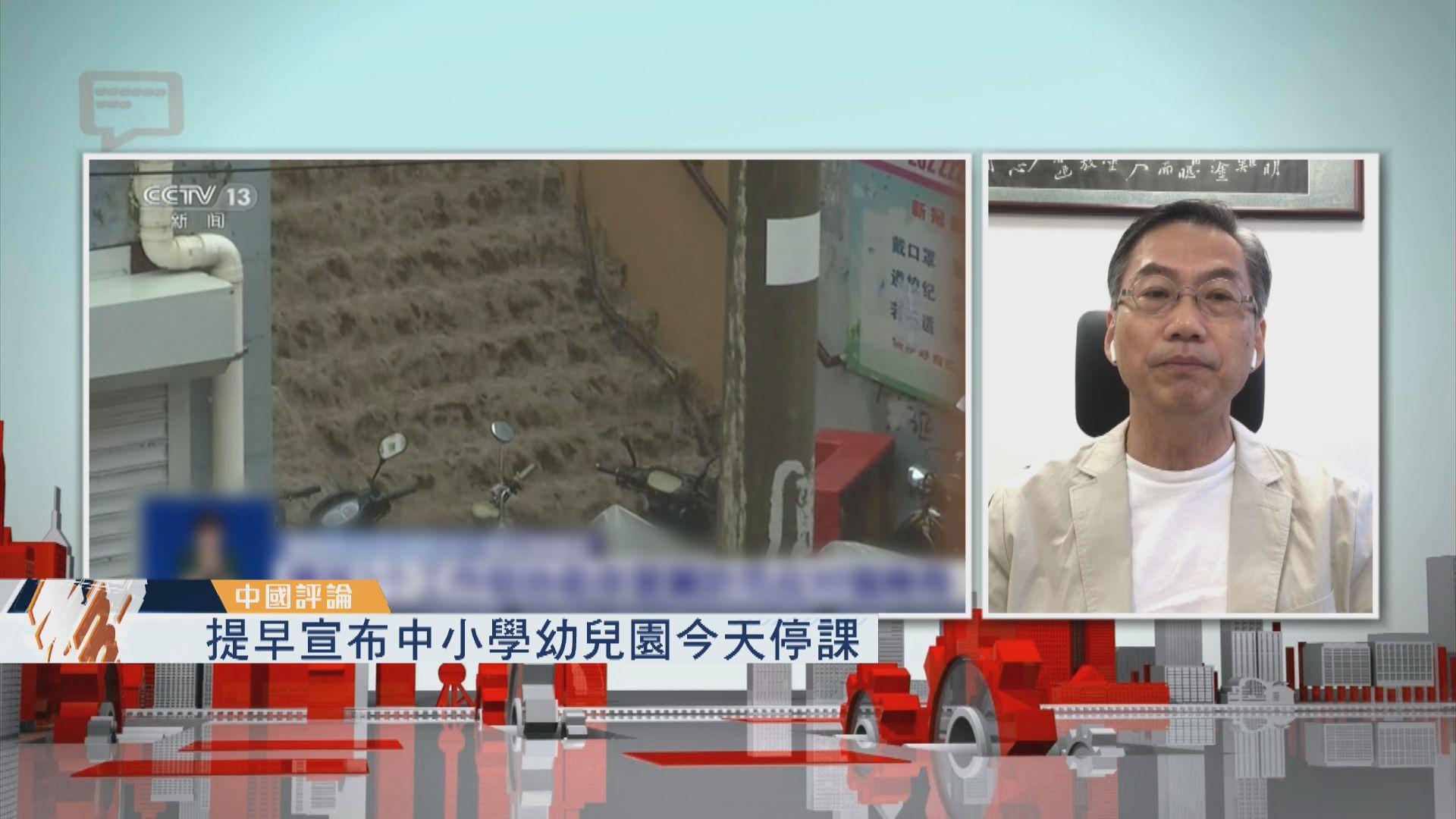 【中國評論】北京暴雨/深圳試行暑期托管服務