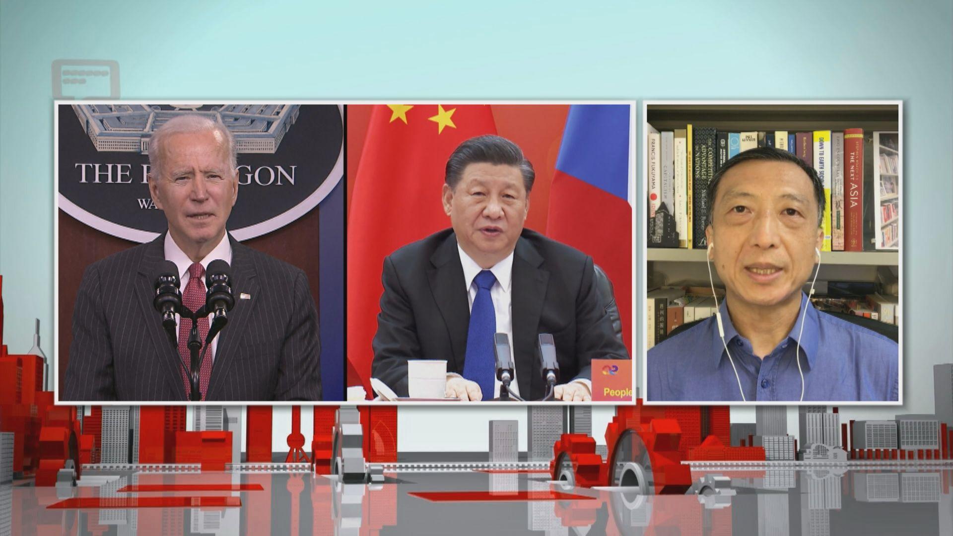 【中國評論】傳中美領導人秘密通話以防誤判和擦槍走火