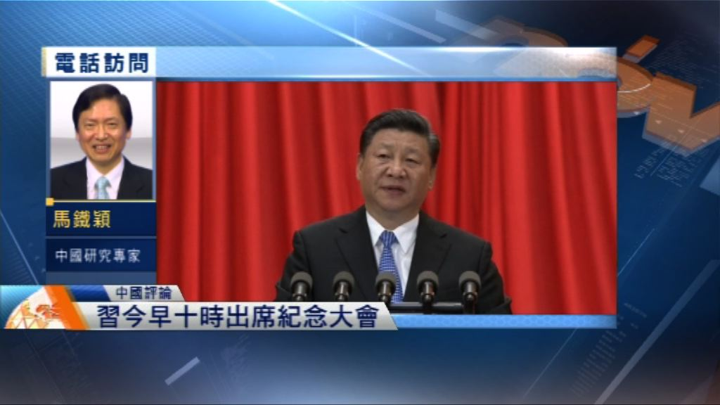 【中國評論】馬克思誕辰二百年 重提復興中華民族