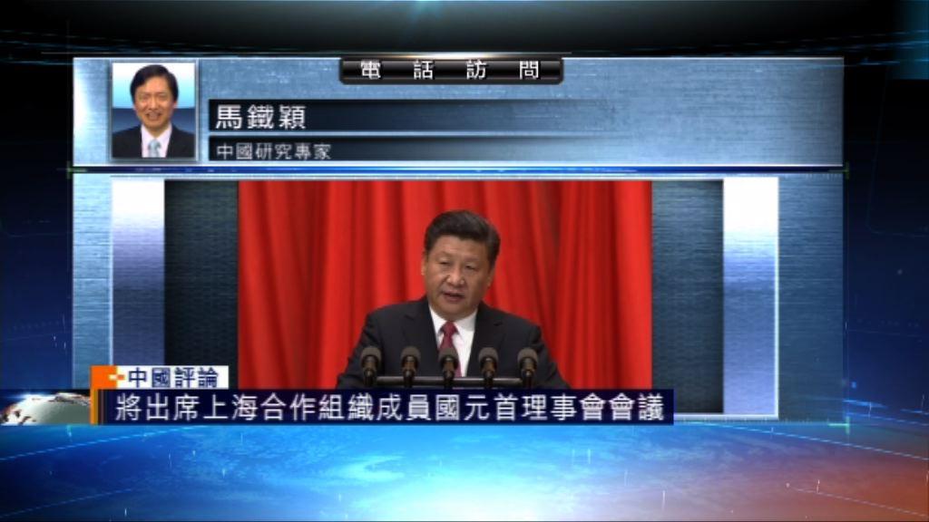 【中國評論】中國外交活動頻繁發揮影響力