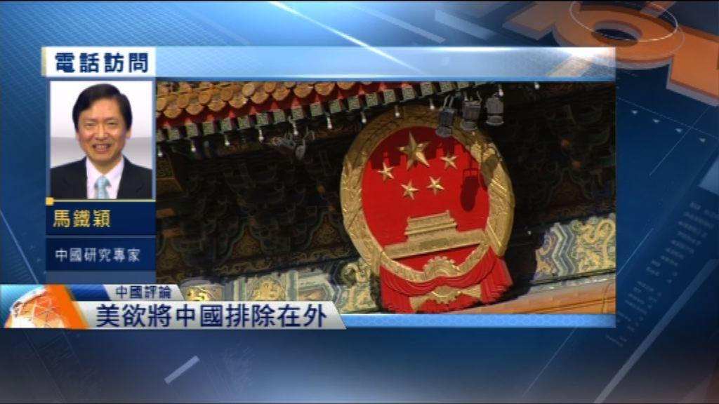 【中國評論】 美欲把中國排除在美朝會談外