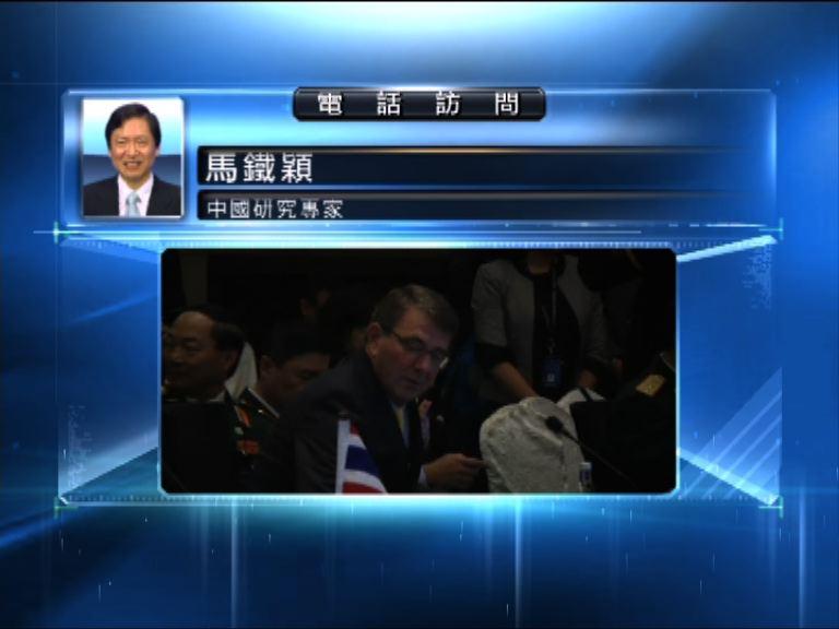 【中國評論】中美關係